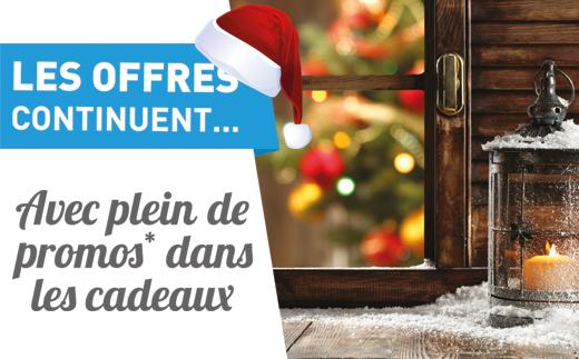 Les offres de Noël sont chez Hauteur Largeur, votre distributeur spécialisé dans la menuiserie intérieure et extérieure.